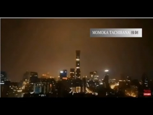 Σκηνές «Αποκάλυψης» στο Πεκίνο : Η μέρα που ο ουρανός νύχτωσε στις 3 το μεσημέρι – Βίντεο