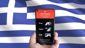 Οι προειδοποιήσεις σεισμού του Android διαθέσιμες στην Ελλάδα